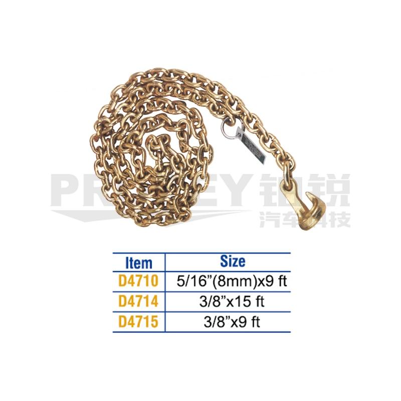GW-130035541-TJG D4710 链条 2分半(5-16英寸) 主图