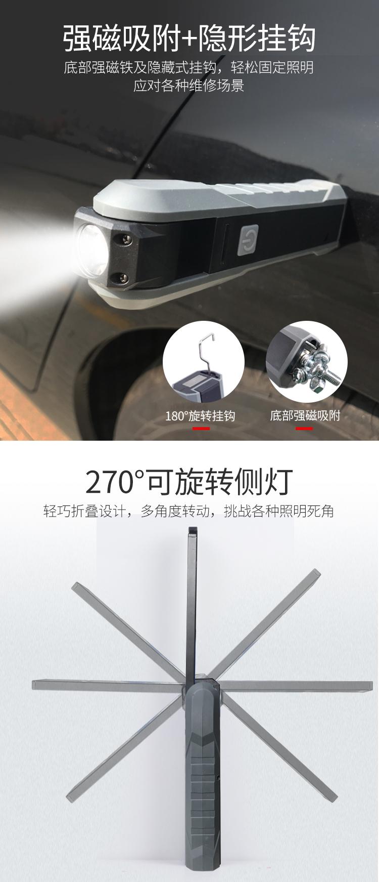 WLT12F折叠灯_03