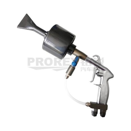 浦而曼 TWG2810 双管泡沫枪