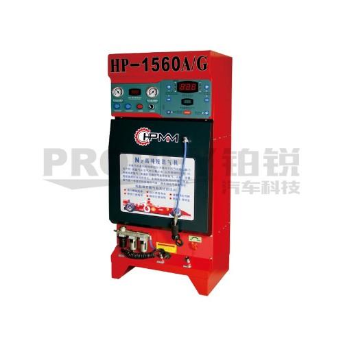 汇峰 HP-1560A/G 全自动型高纯度氮气机