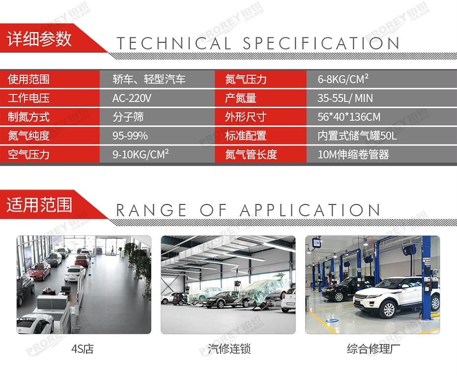GW-110030023-汇峰 HP-1560A G 全自动型高纯度氮气机-02
