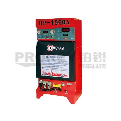 汇峰 HP-1560A 全自动型高纯度氮气机