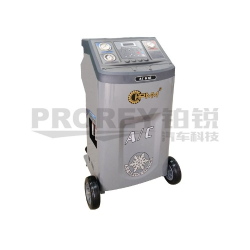 汇峰 AC616(新款) 冷媒回收加注机