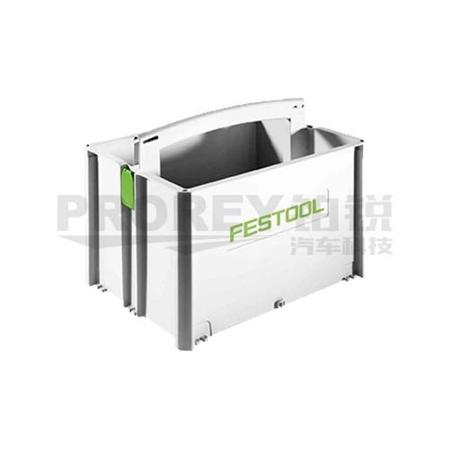 费斯托 499550 事事坦工具盒SYS-TB 2
