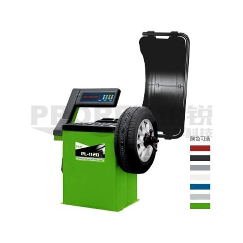 浦力 PL-1120 轮胎平衡机