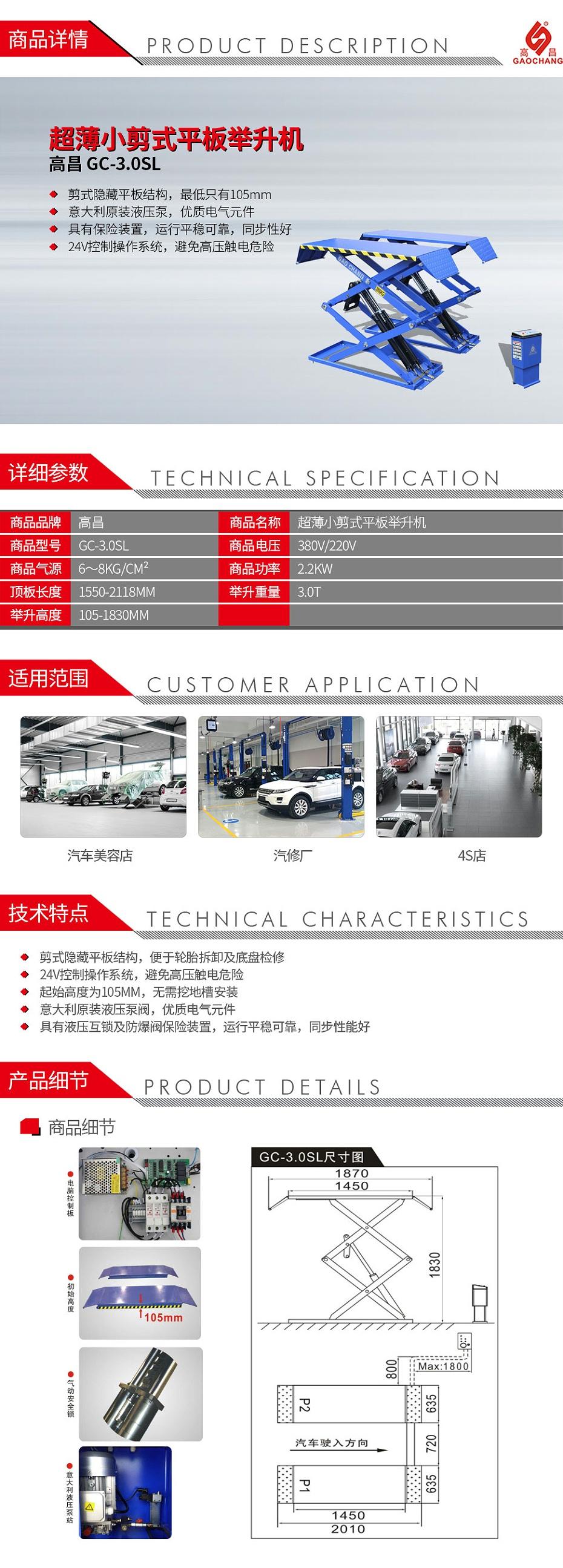 高昌-GC-3_01
