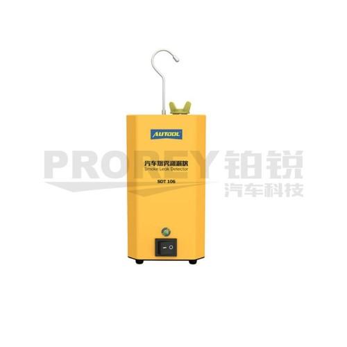 Autool SDT-106 烟雾测漏仪