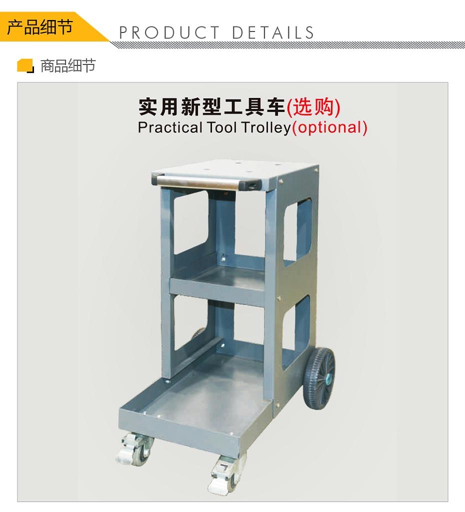 飞鹰-2012S-智能型汽车保险杠修复机_02