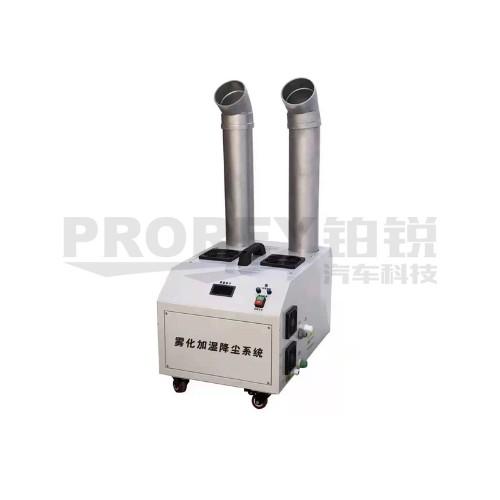 浦而曼 UAS271200 超声波雾化机雾化降尘机(双管出雾)