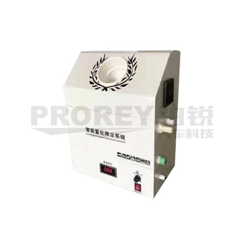 浦而曼 UAS18800 超声波雾化机雾化降尘机(壁挂式)