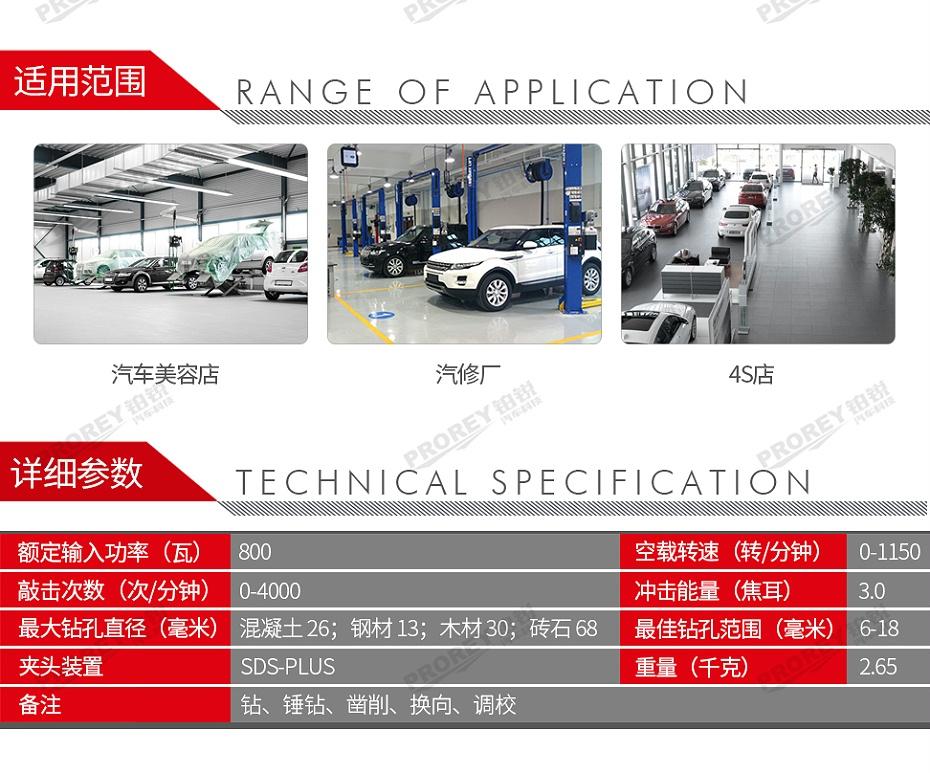 GW-130010203-大有 1107-26DRE(0030112005) 电锤26mm-800W-2