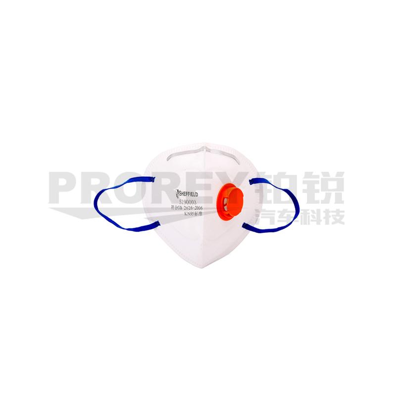 GW-130035312-钢盾 S190003 KN95折叠式带阀防护口罩(耳戴式)