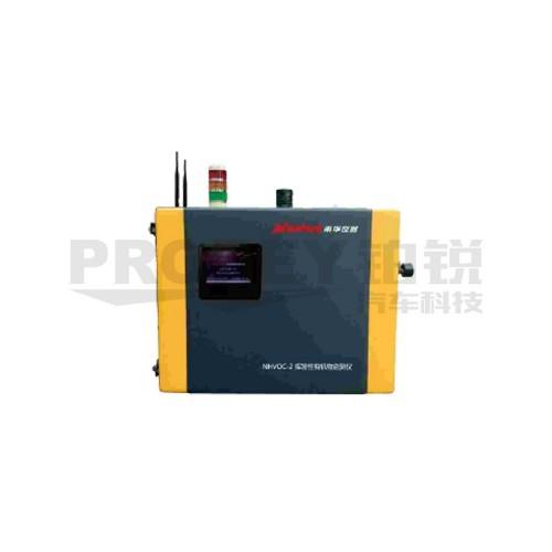 南华 NHVOC-2 VOCs在线监测系统(壁挂式)
