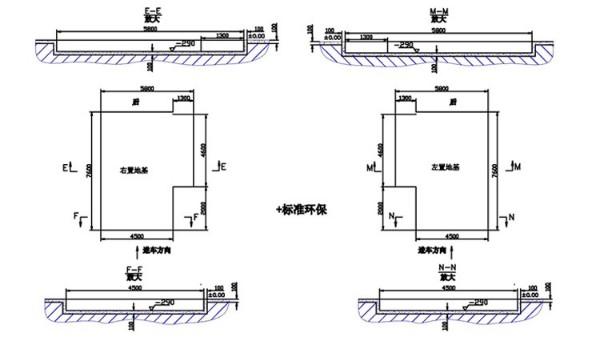 广力烤漆房GL-DM2地基图
