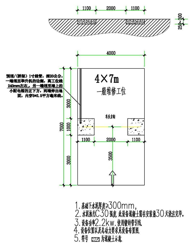 广力烤漆房 GL-BR-2H地基图
