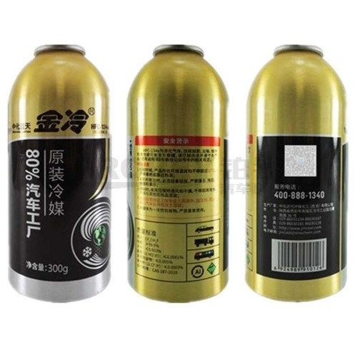 金冷 HFC-134a(铁罐/300g) 冷媒