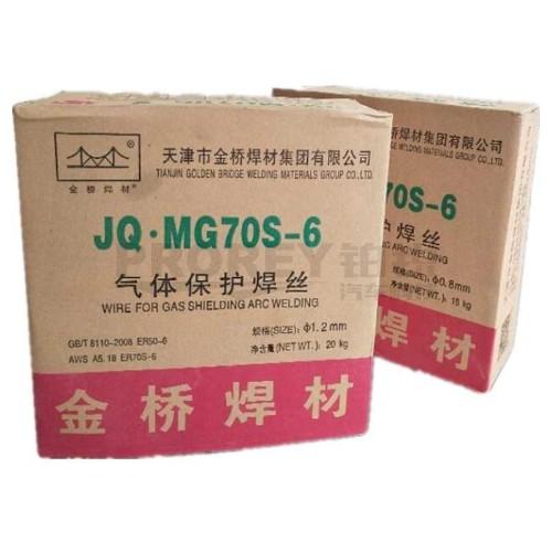 金桥 JQ.MG70S-6 气体保护焊丝