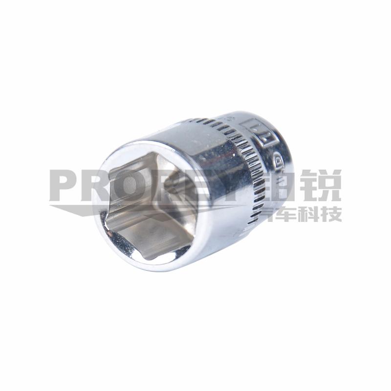 GW-130032803-钢盾 S010104 6.3mm系列公制6角标准套筒4mm 主图-2