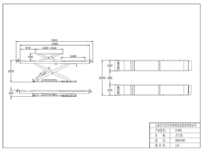 优耐特U-D40大剪地基图(4.5米平台)_页面_1