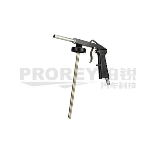 PS-5 车底防撞漆喷枪(粒粒胶喷枪)