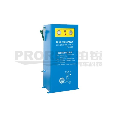 风速 FS3000 氮气机