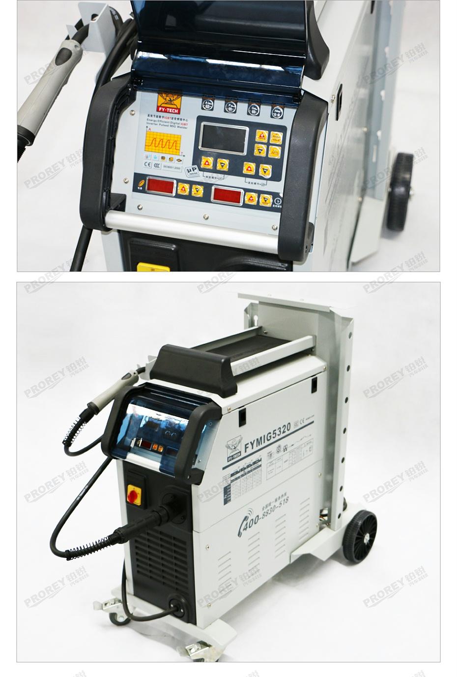 GW-140080022-飞鹰 FYMIG5320 逆变焊机-4