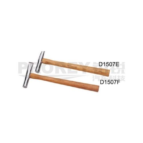TJG D1507F 7分钣金锤(直)