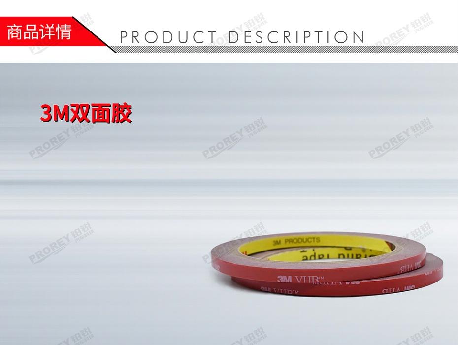 GW-130971885-3M 6mm(3米) 3M双面胶6mm(3米)-1