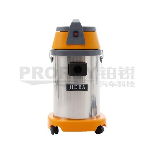 洁霸 BF501C 吸水吸尘器