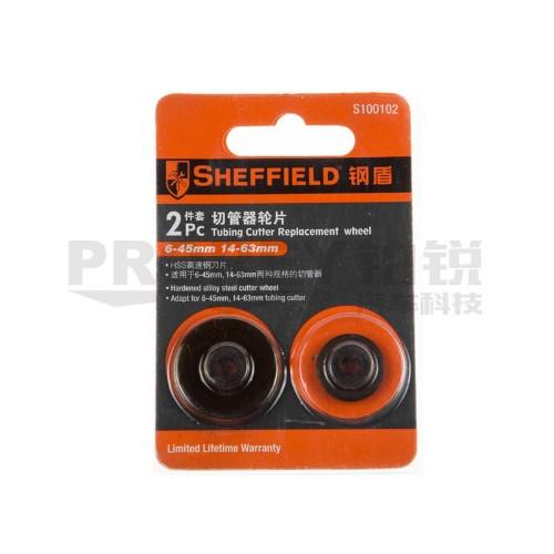 钢盾 S100102 2片装切管器轮片适用14-63mm