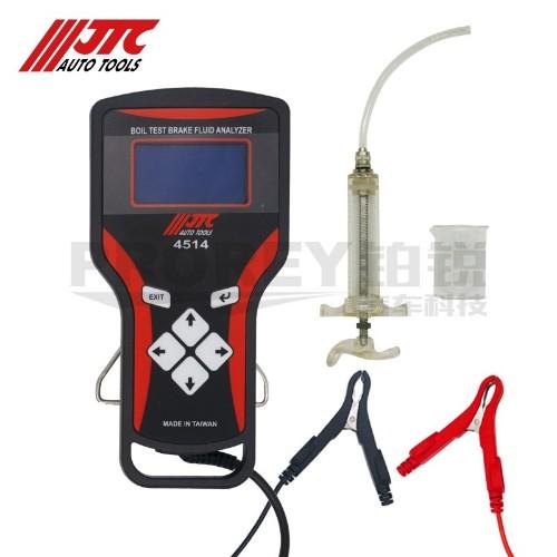 JTC 4514 制动液测试器