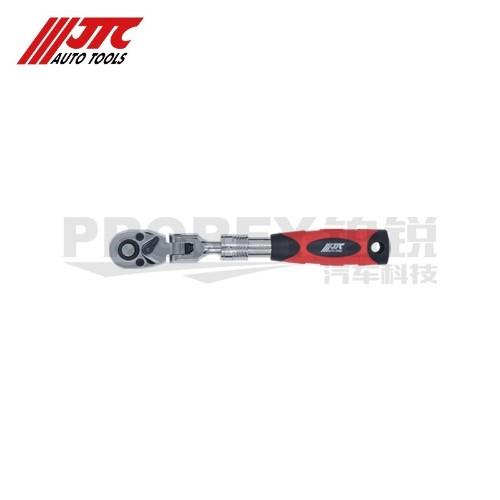 JTC 5028 1/4英寸伸缩摇头快速棘轮扳手