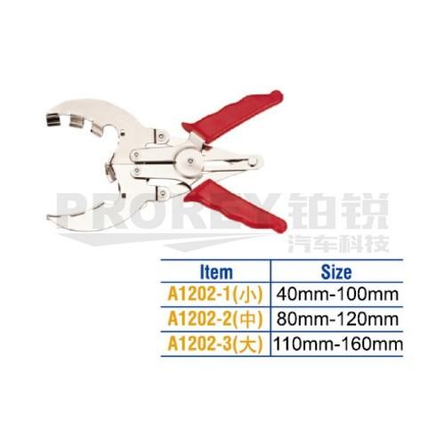 TJG A1202-1 活塞环钳(小车用)-小