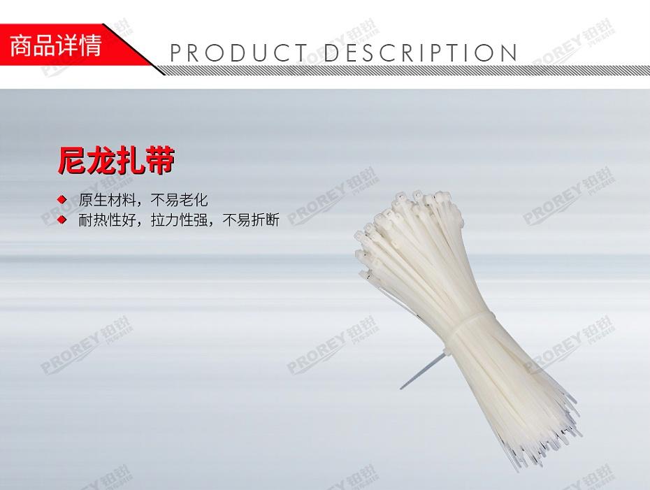 GW-130971757-LOCAL 3×150(1000根包) 尼龙扎带3×150(白)-1