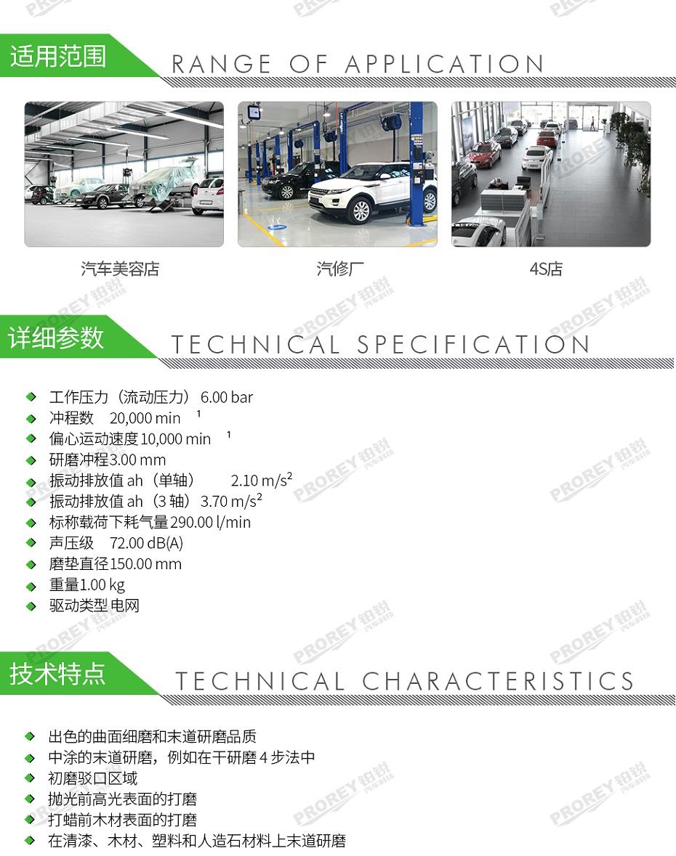 GW-140060057-费斯托 574997 气动圆形偏心振动磨机LEX 3 150-3 CN-2