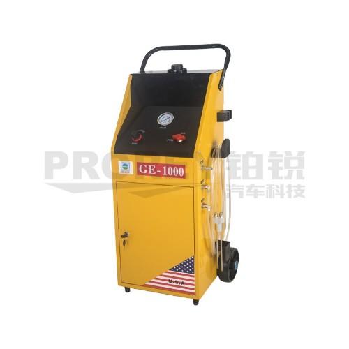 格林斯 GE-1000-双泵 动力方向机油更换清洗机(气动)