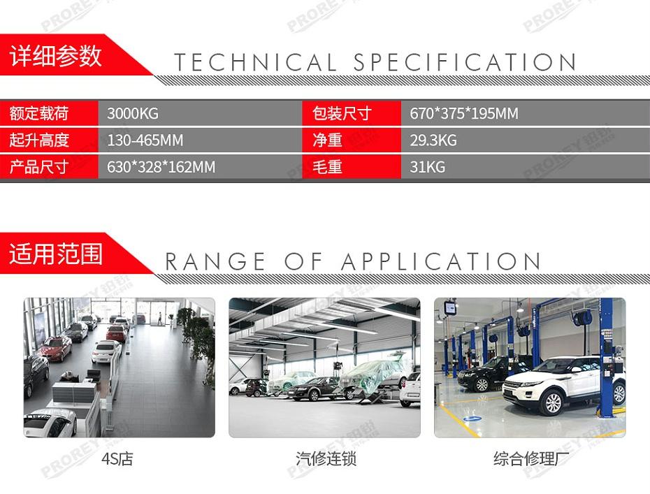 GW-100100023-通润 T830023 3T双泵卧顶-2