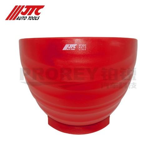JTC3725C 磁力碗