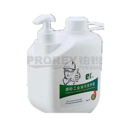 LOCAL 2L/瓶 工业油污洗手液