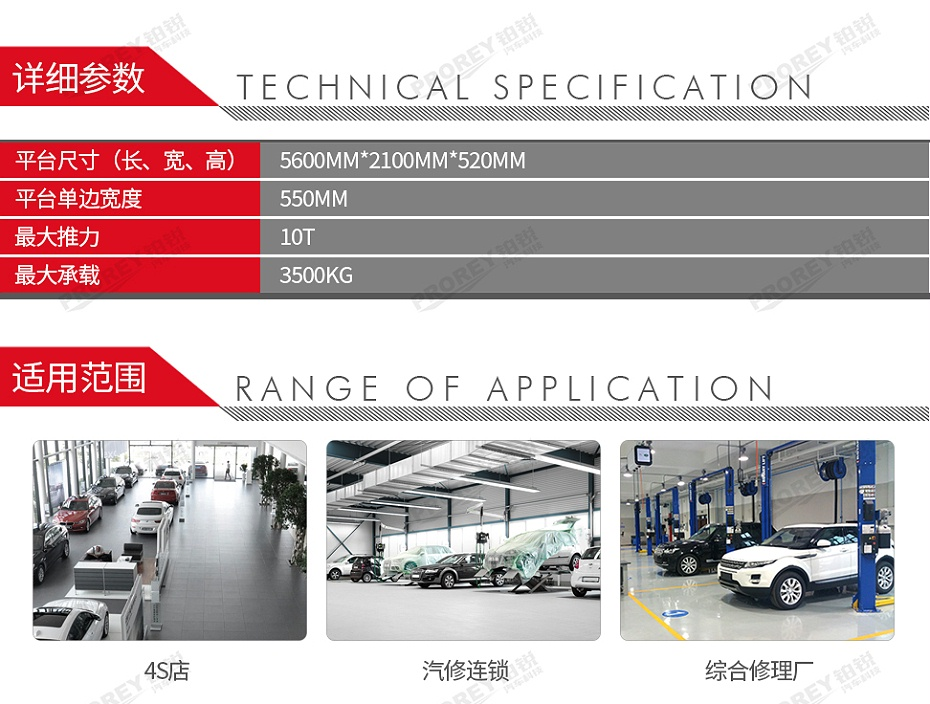 GW-140040038-浦而曼 STN1A 大梁校正仪-2