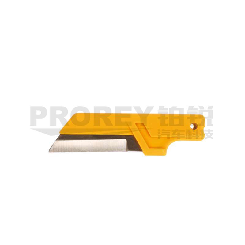 GW-130035110-钢盾 S150050 双色柄绝缘直柄可换式电缆刀刀片