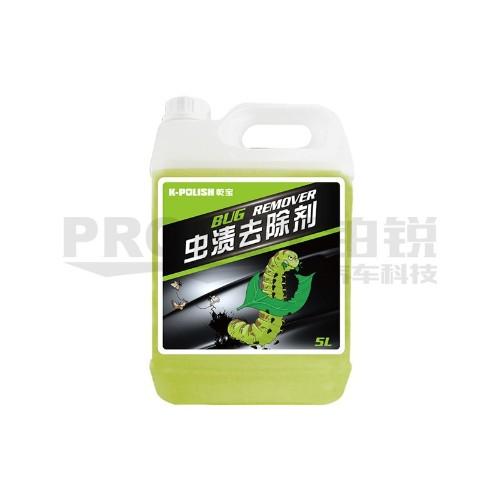 GLARE格耐 GL-032(5L/桶) 虫渍去除剂
