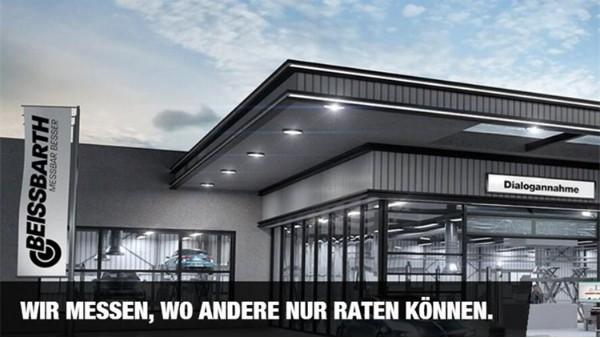 浅谈德国百斯巴特产品在奥迪Audi4S站的应用-检测线