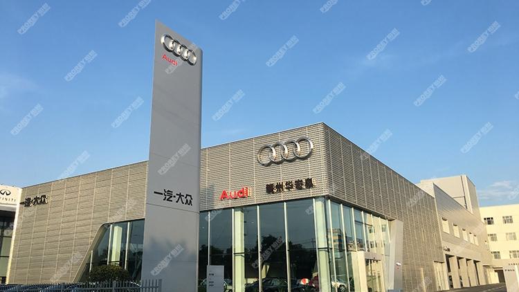 江西奥迪4S店