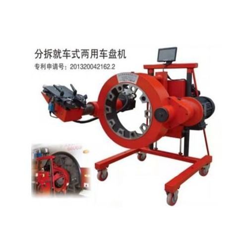 商务车维修设备-慧阳 HC-RACP--50A 免拆就车式车盘机