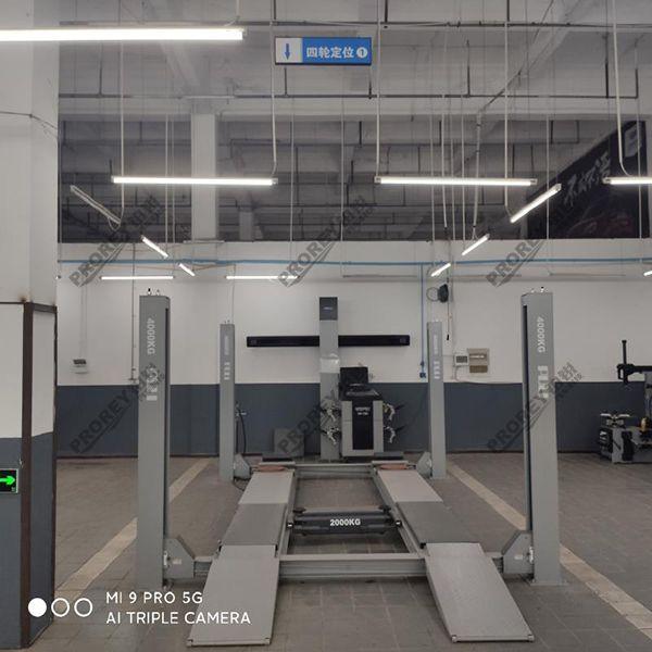 重庆宝能4S店-重庆万州店-四轮定位仪