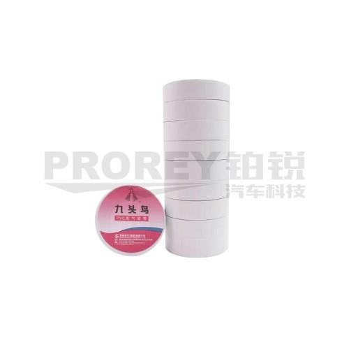 LOCAL 18mm*15m(10卷起发) 九头鸟电工胶布(白)