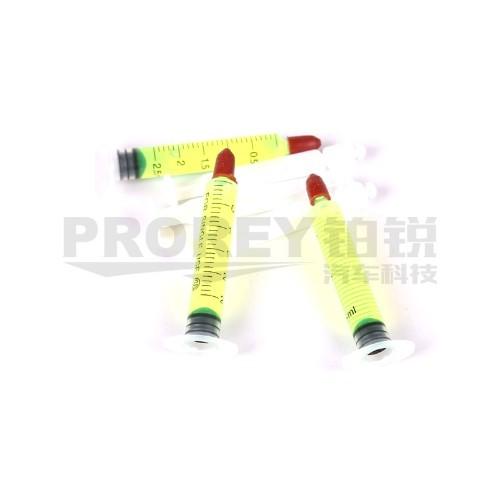 LOCAL PR-081空调荧光剂