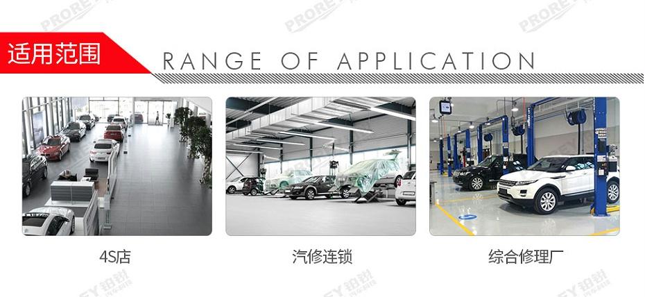 GW-160990026-LOCAL PR-081 空调荧光剂-2