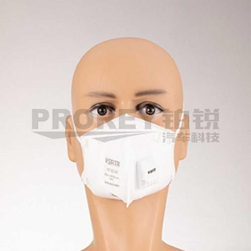 世达 HF0204V 自吸过滤式防颗粒物呼吸器
